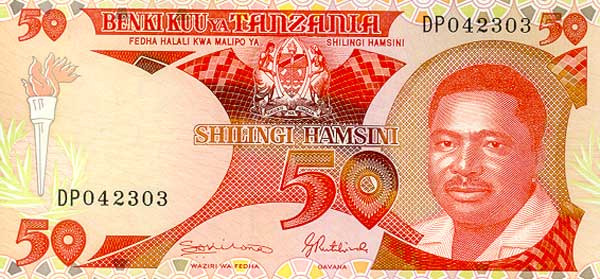 Tanzania Currency Bank Note Library