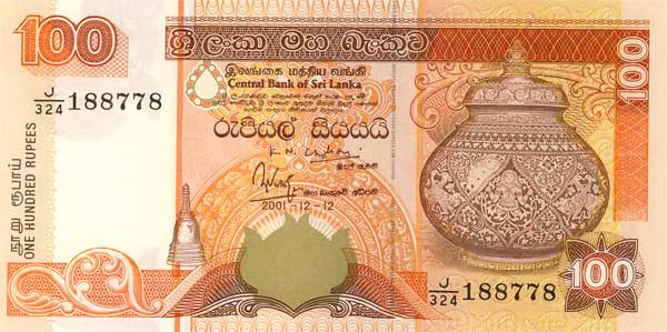how to send money from sri lanka to india